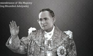 King Bhumibol's Funeral Information: Thailand October 2017
